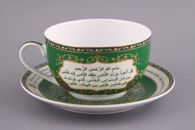 магази поздравление к подарку чайные пары торгового центра трк